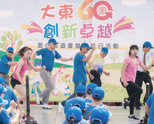 60th anniversary activities, exercise activities
