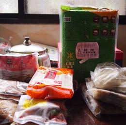 Với sự ấm áp nồng nhiệt, hội ngân sách Chi Mậu gửi những món ăn ngày tết quan tâm người già cô đơn