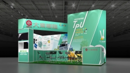 2021 Touch Taiwan 智慧顯示展