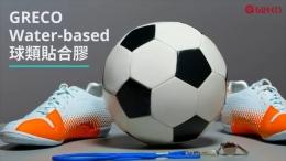 water-based football adhesives