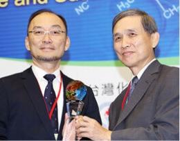 2013台灣化學科技產業菁英獎暨產品創新獎