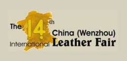 Invitation - 2009 Int'l Shoe Machinery&Raw Materials Exhibition