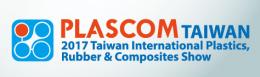 2017 PLASCOM TAIWAN